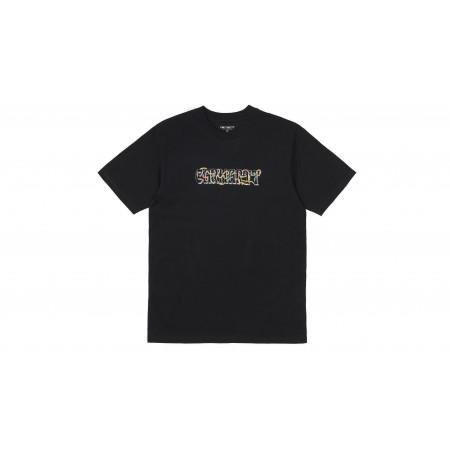 "Transmission Tee-Shirt ""Black"""
